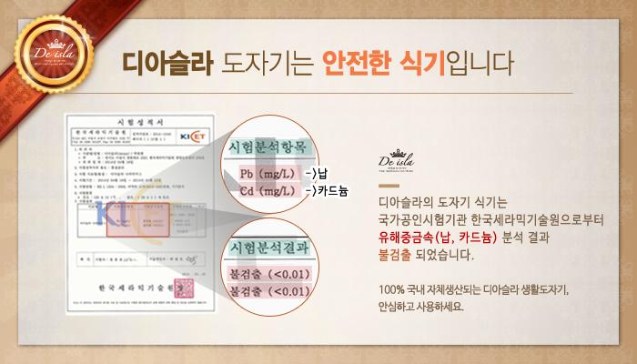 더셰프 블랙 전골_대 - 디아슬라, 30,950원, 냄비, 세라믹 냄비